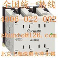 GNR20DCZ導軌安裝固態繼電器SSR交流固態繼電器CUL認證固態繼電器CROUZET固態繼電器 GNR20D