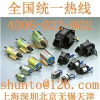 管式電磁鐵SOLENOID日本KOKUSAI DENGYO電磁鐵國字牌電磁鐵型號SA-2602進口電磁鐵