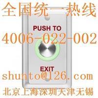 出門開關EX-H04門禁按鈕開關進口門禁開關圖片開門按鈕開關 EX-H04門禁開關