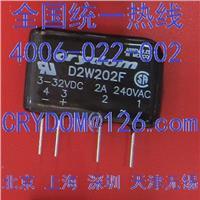 PCB安裝固態繼電器SSR快達固態繼電器現貨SIP固態繼電器型號D2W203F-11 D2W203F-11