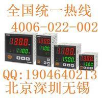 進口溫度控制器型號TCN4S-24R奧托尼克斯電子溫控器現貨韓國Autonics溫控表TCN4S TCN4S-24R