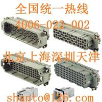 魏德米勒重載連接器品牌WEIDMULLER端子型號HDC HD 7 MC重載接插件大電流接線端子 HDC HD 7 MC