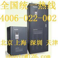 5.5KW台湾机床专用变频器品牌Artrich交流驱动器型号AR600L-0055D