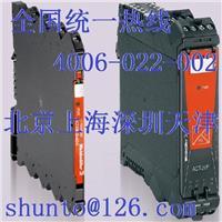 德國魏德米勒信號隔離器品牌Weidmuller隔離器ACT20P進口模擬信號隔離放大器 ACT20P