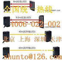 神視傳感器SUNX光電開關Panasonic長距離傳感器型號NX-191A松下光電傳感器
