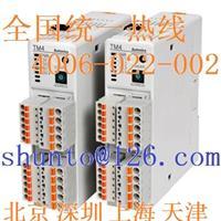多通道溫度控制器Autonics奧托尼克斯電子溫控器TM4-N2SE現貨智能溫度控制器autonics溫控器TM4 TM4-N2SE