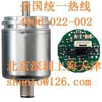 進口絕對值編碼器品牌德國12位旋轉編碼器芯片 UCD-SSD1B-0012-L120-PAP