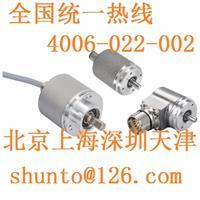德國FRABA編碼器POSITAL旋轉編碼器型號UCD-INS00-2000-R060-5AW增量式編碼器 UCD-INS00-2000-R060-5AW