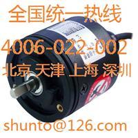 韓國AUTONICS奧托尼克斯代理商E50S8-600-3-N-24旋轉編碼器現貨 E50S8-600-3-N-24