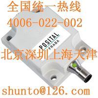 德國Posital編碼器FRABA官網的進口水平傾角傳感器型號ACS-360-1-SV10-VK2-PM ACS-360-1-SV10-VK2-