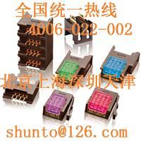 AUTONICS傳感器連接器CNE-P03奧托尼克斯端子CNE-P03-RE  CNE-P03-RE