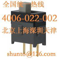 日本NKK開關代理商AS-12微型撥動開關型號AS12AV超小型滑動開關廠家NKK