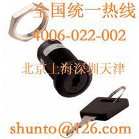 日本NKK開關現貨CKM13EFW01鑰匙開關型號CKM13EFW01-001進口鑰匙鎖開關 CKM13EFW01-001