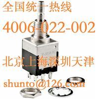 六腳按鈕開關6腳按鈕開關現貨EB-2061微型按鈕開關EB2061日本進口按鈕開關 EB-2061