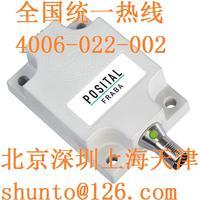 德國Posital傾角儀FRABA進口動態加速度補償傾角傳感器 FRABA進口動態加速度補償傾角傳感器
