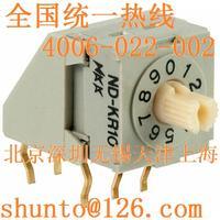 日本nkk開關型號NDKR10H現貨ND-KR10進口編碼開關10位旋轉編碼開關8421碼編碼器 NDKR10H