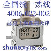 貼片搖頭開關型號G3T-29表面安裝搖頭開關型號G3T29AH六腳三檔鈕子開關接線圖 G3T-29
