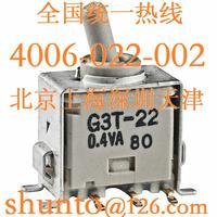 貼片搖頭開關型號G3T-22表面安裝搖頭開關型號G3T22AB六腳兩檔鈕子開關接線圖 G3T-22