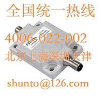 CE認證高精度角度傳感器TILTIX進口傾斜角度傳感器型號AKS-080-2-CA01-HK2-PM動態傾角傳感器 AKS-080-2-CA01-HK2-PM