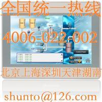 10.1吋HMI現貨MT8102iE觸摸屏Weintek labs國產人機界面品牌 MT8102iE