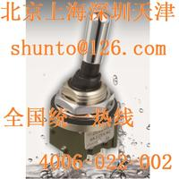 防水泥鈕子開關型號M-2028進口防水搖頭開關M2028日本防塵扭子開關M-2028WB M-2028WB