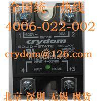 90A進口固態繼電器H12WD4890PG現貨LED指示燈固態繼電器H12WD4850PG快達SSR H12WD4890PG