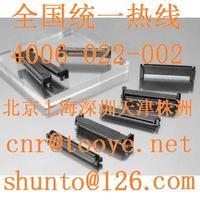 日本KEL連接器官網的FPC連接器細端子規格書0.635mm連接器生產廠家 FPC連接器0.635mm