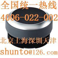 REACH認證按鈕開關進口金屬按鈕開關型號1.30.270.021/0100圓形自復位開關 1.30.270.021/0100