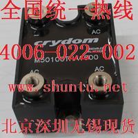 現貨M50100THA1600電源模塊快達固態繼電器Crydom可控硅模塊SCR模塊 M50100THA1600