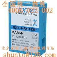 無線電池監控系統BATTMASTER進口蓄電池監測系統BMS電池無線監控系統