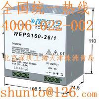 進口DIN導軌電源系統NEXTYS開關電源SMPS電梯專用電源型號WEPS160-26 WEPS160-26
