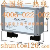 NPSM121IP防水開關電源NEXTYS電源IP65進口電源DIN安裝SMPS NPSM121IP