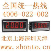 Autonics面板表MS4W直流電壓表MS4W-DV-4N現貨數顯數字電壓表頭價格 MS4W-DV-4N
