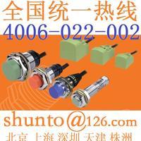 Autonics傳感器PRL30-10DN現貨奧托尼克斯電子PRL30-10DP加長型接近開關 PRL30-10DN現