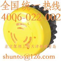 韓國autonics壓電蜂鳴器B2PB-B2D進口防水蜂鳴器奧托尼克斯電子CE認證buzzer B2PB-B2D
