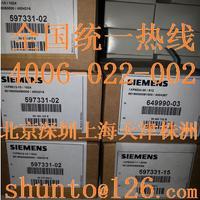西門子電機編碼器型號1XP8012-10/1024現貨SIEMENS旋轉編碼器 1XP8012-10/1024