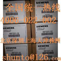 SIEMENS編碼器型號1XP8032-10/1024西門子旋轉編碼器現貨 1XP8032-10/1024