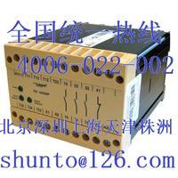 德國SAFETY安全繼電器riese electronic多功能小型控制繼電器型號NAGMP RS-NAGMP