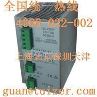 鐵路專用電源模塊NPSR240-24軌道交通用PCB歐洲鐵路標準電源 NPSR240-24