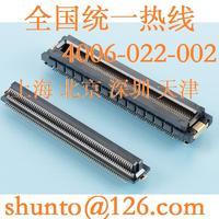 日本進口接插件DY01-140S-BT板對板浮動連接器生產廠家 DY01-140S-BTY