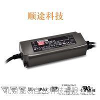臺灣明緯LED驅動電源PWM-90-36調光電源北京代理商 PWM-90-24