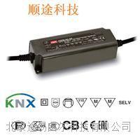 臺灣明緯PWM-60-24KN調光電源型號KNX開關24V PWM-60-12KN