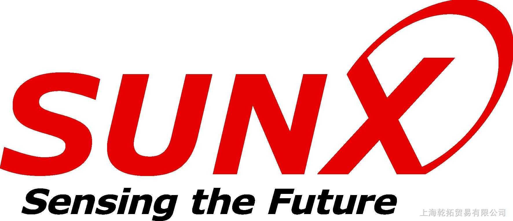 SUNX神視