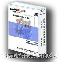 图灵开物(controx)组态软件 CONTROX