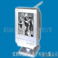 小型电视机
