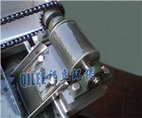 不銹鋼刮油機 QL-OS-40