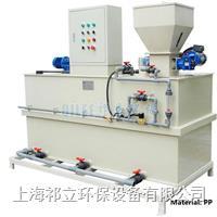 PAC干粉投加裝置自動溶藥機 QPL3-1000