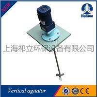化工混合攪拌機 HE-7003