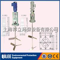 高速長軸機械化工攪拌器 QLJ 12-55-17