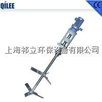 不銹鋼化工攪拌機使用壽命長 QLJ 12-55-11